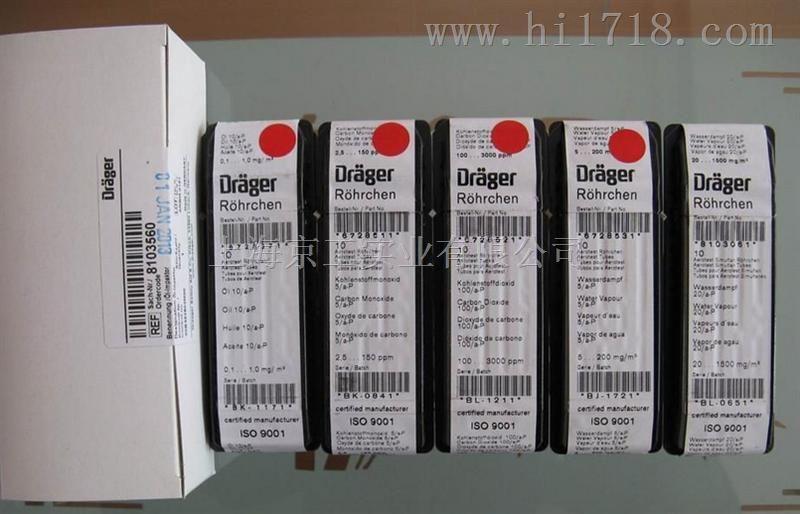 德尔格水管——水蒸气测试管——德尔格一级代理