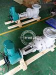 上海湖泉Z941H-40電動法蘭閘閥