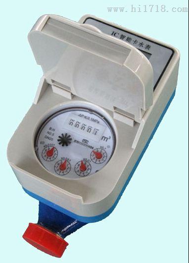 智能水表多少钱一个HY,厂家直销国家2级精度智能水表多少钱一个华仪仪表