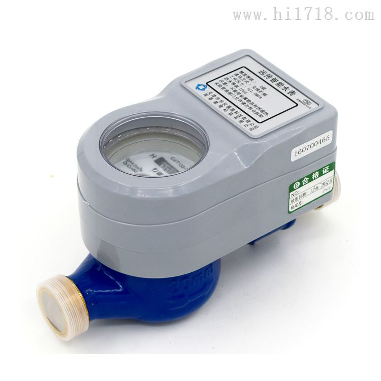 智能水表怎样偷水HY,厂家直销国家2级精度智能水表怎样偷水华仪仪表