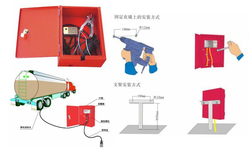 产品说明 1. 简介: KD-1291型固定式静电接地报警器,为壁挂式防雨外箱设计,固定安装于现场,适合固定卸油地点使用; 静电接地报警器是油罐车装卸场合防静电的标准规范化产品,不仅能将液体转运过程中产生的静电导入大地,还能够全程自动检测接地状况。当接地不良或断开时,声音报警,以确保生产作业安全。 2.