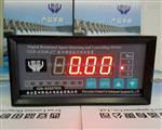 PT转速信号仪TDS-4338-27/TDS-4338-32数字转速信号装置
