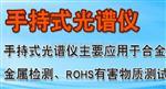 提取浓缩机123,DSO1014A制造商提取浓缩机838