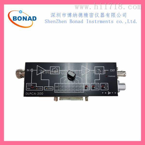 低噪声电流放大器DLPCA-200