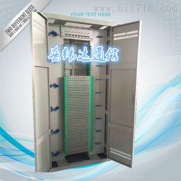 普纬达生产光纤配线柜、ODF光纤配线柜/架子【功能使用】