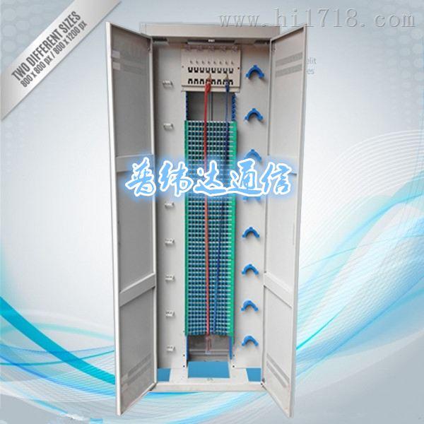 288芯三网合一光纤配线架小年  正品出售