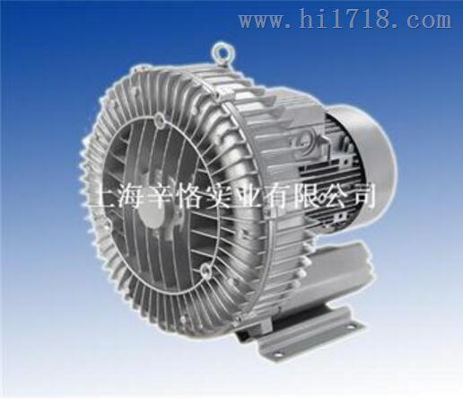 清洗设备专用高压风机