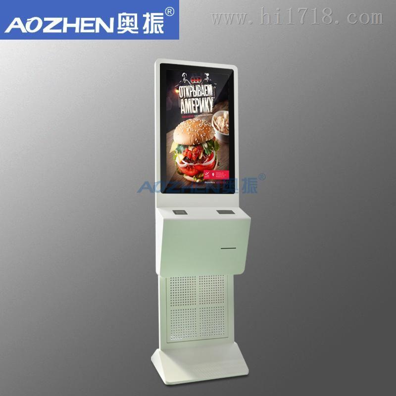 > 立式壁挂自助点餐机 > 高清图片