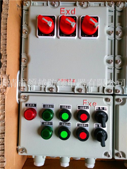 仪器仪表网 供应 集成电路 电机启停防爆控制箱  类别: 集成电路 价格