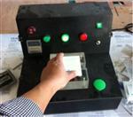 开关在线功能测试机(传统)