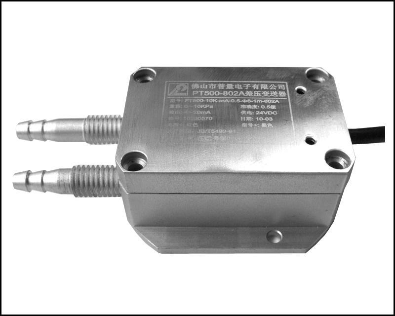 深圳负压变送器 PT500-802