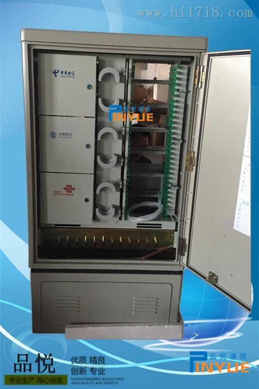 三网合一光缆交接箱(SMC)安装方法介绍