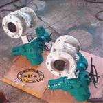 Q941H-25 高温电动球阀
