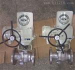 Q941F4-16调节型电动衬氟球阀