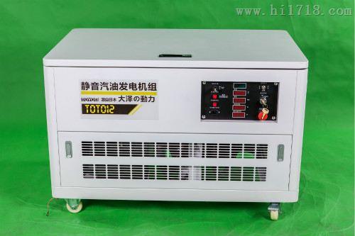 大泽动力12KW静音汽油发电机