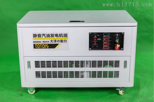 超小体积车载15KW静音汽油发电机