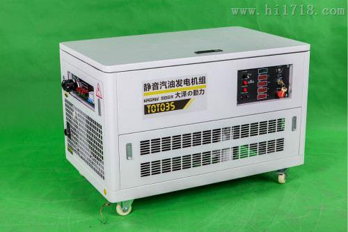 银行应急专用35kw静音汽油发电机