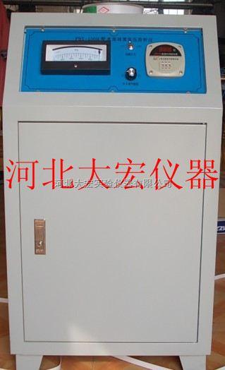 SF-150水泥细度负压筛析仪 水泥细度筛析仪 SF-150水泥细度负压筛析仪