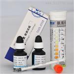 陆恒生物氨氮检测试纸条