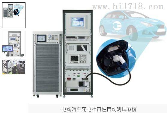 深圳Chroma 8000电动汽车充电桩测试系统