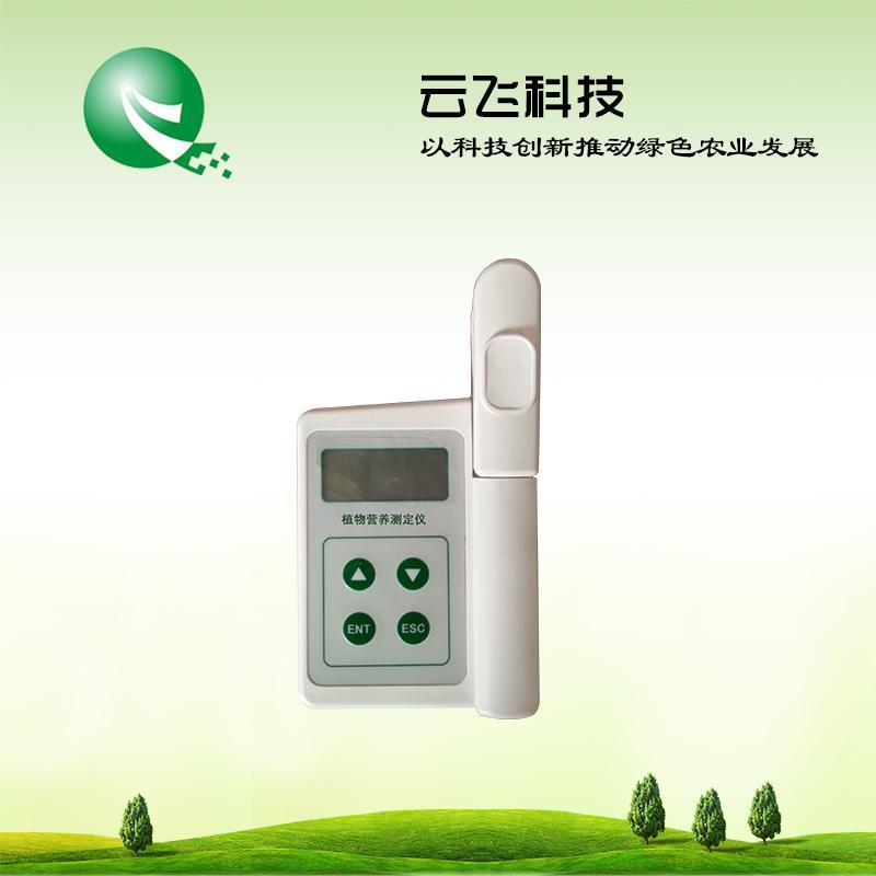 植物營養測定儀、植物營養檢測儀報價、河南云飛