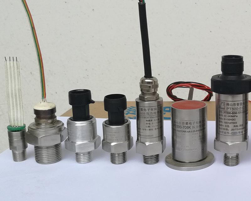 数字信号压力变送器PT500-RS485,价格优惠数字信号压力传感器普量
