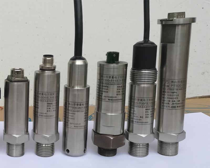 广州东莞深圳压力传感器PT500,批量生产广州东莞深圳压力传感器普量