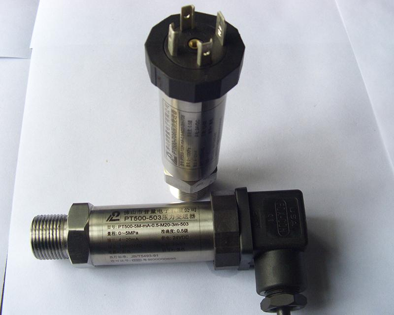 气缸压力变送器PT500-501,大量供应气缸压力传感器普量