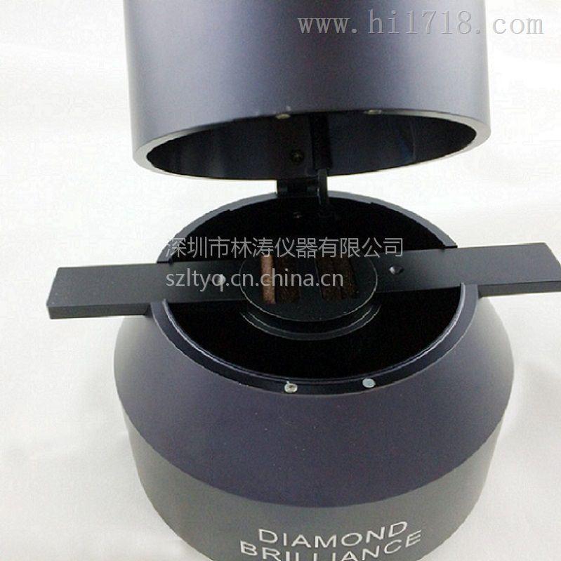 火彩仪/钻石火彩工具 /国际标准钻石检测仪