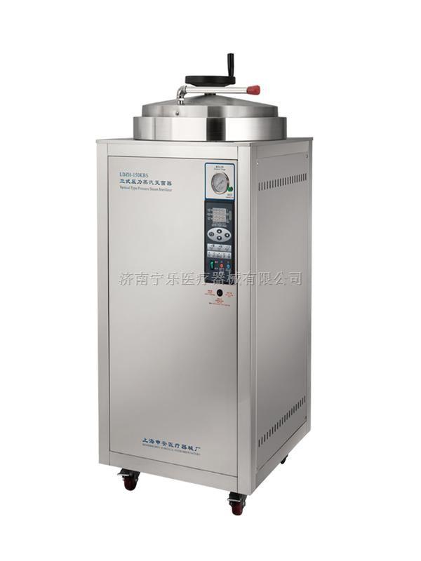 申安高压消毒锅LDZH-150KBS  150L上海申安高压消毒锅 质优特供