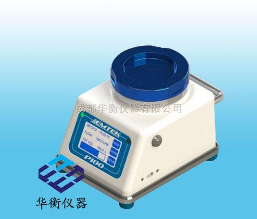 P100 浮游菌采样仪