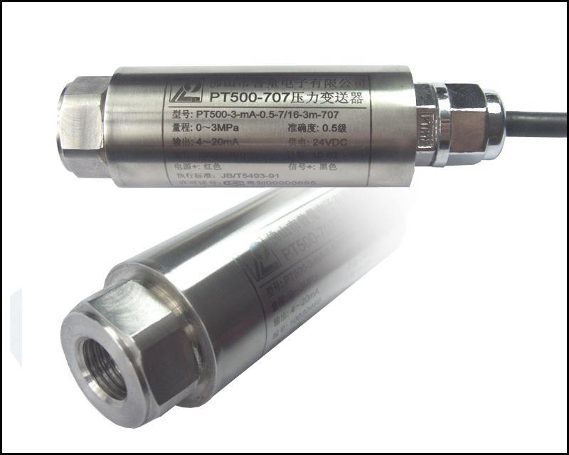 气动压力传感器PT500-501,厂家直销热卖气动压力变送器普量