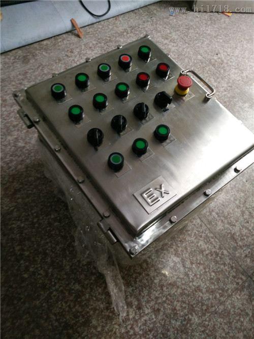 304不锈钢防爆箱壳体