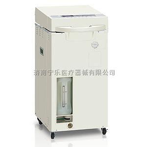 进口高压蒸汽灭菌器MLS-3751L-PC 三洋高压蒸汽灭菌器 总代现货