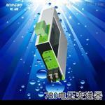 廠家供應MB194U-7B0單相電壓變送器