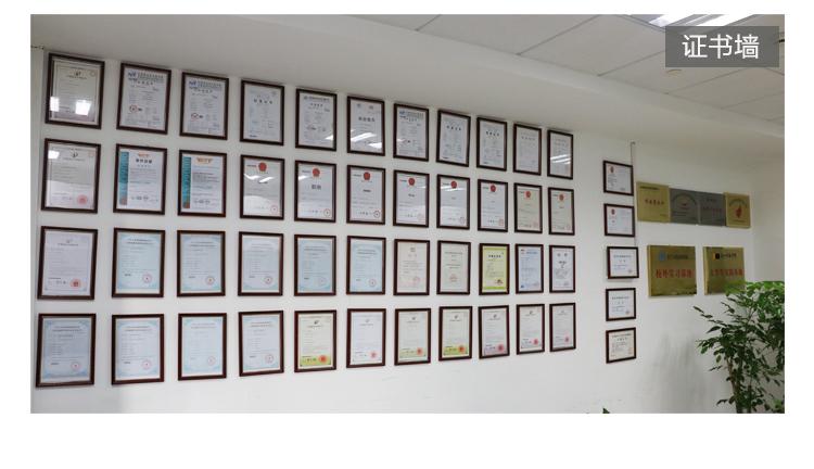 证书墙.jpg