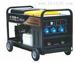 230A内燃发电电焊机,用柴油的电焊机