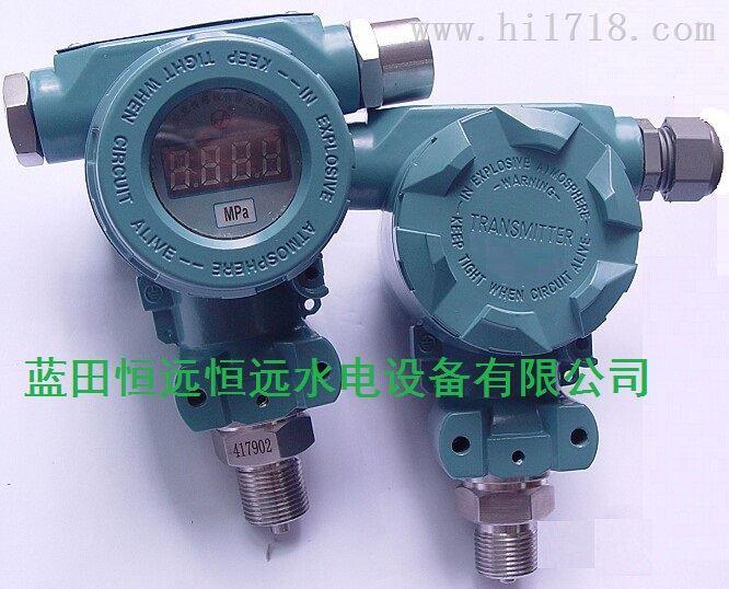 电站专用压力变送器 MPM480直销