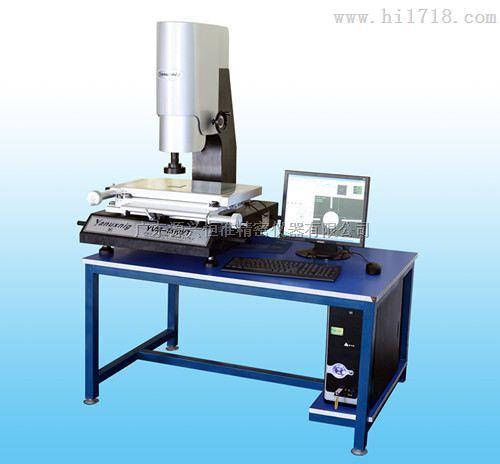 二次元影像测量仪 YVM-3020VT  广东源兴 厂家直销