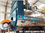 10吨燃气锅炉,10吨天然气锅炉
