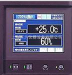 智能型温湿度可程式控制器  上海可程式控制器
