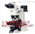 尼康LV150金相显微镜