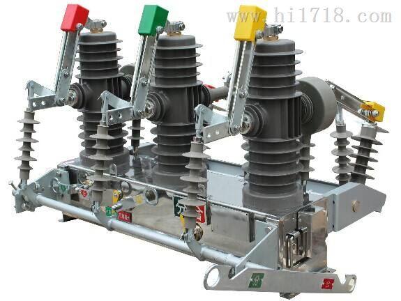 ZW43,小型化柱上真空断路器,ZW43-12G/630户外高压真空断路器厂家批发