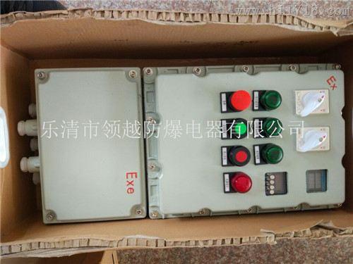 仪器仪表网 供应 集成电路 污水泵现场操作防爆箱  类别: 集成电路 价