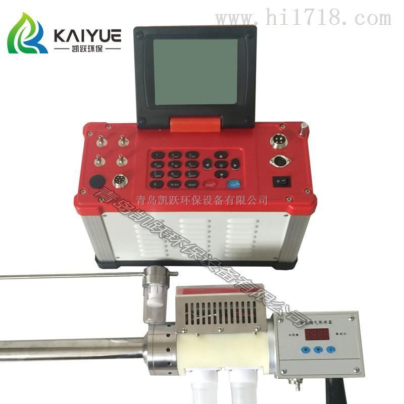 > 供应有组织排放多功能烟气测试仪 jy-62 凯跃专业供应 > 高清图片