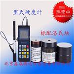 里氏硬度计厂家 TD110型里氏硬度计 多功能硬度测量仪