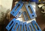 河北興利現貨模具壓板/平行壓板規格型號齊全可定做