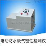 針式DQM-2型電動隧道防水板焊縫氣密性檢測儀長期供應現貨