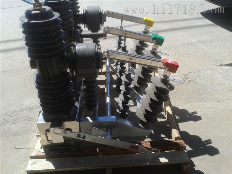 24kv户外高压真空断路器,ZW32-24/630柱上真空断路器生产厂家