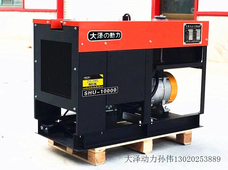 变频发电机10kw柴油发电机厂家